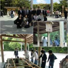 平成22年5月 【特別】 伊勢神宮参拝ツアー