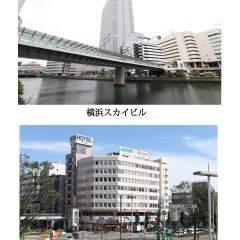 【横浜支店、高崎支店を開設致しました】
