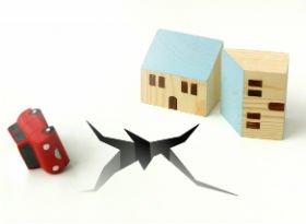 不動産投資のリスクである地震への対策