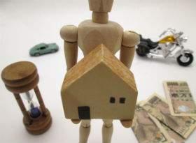 不動産投資をする際に金融機関から求められる可能性のある共同担保とは?...