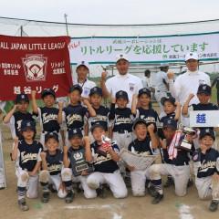 『武蔵コーポレーション杯』第35回ティーボール北関東連盟大会 が開催されました。