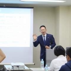 年収2000万円以上または経営者限定 収益物件活用による所得・法人税節税セミナー
