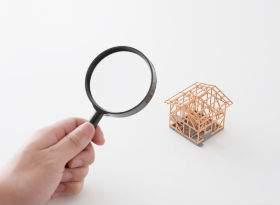 不動産投資におけるデューデリジェンスの必要性