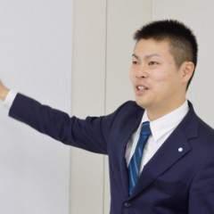 年収1000万円から始める 初心者のための不動産投資入門