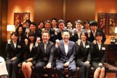 来年度入社予定の内定者懇親会を行いました。