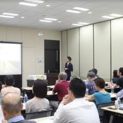 日経新聞共催『収益物件の見極め方及び節税セミナー』