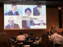 『日経ビジネスセミナー』に登壇しました!
