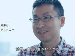 【お客様インタビューを公開しましたPart10】