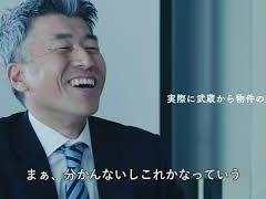 【お客様インタビューを公開しましたPart11】
