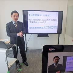 【WEB】年収1000万円から始める 初心者のための不動産投資入門