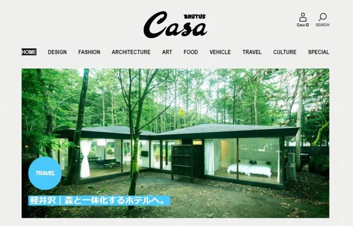 【『Casa BRUTUS』のWebマガジンに掲載されました】 画像