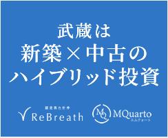 武蔵コーポレーション株式会社 投資サイト