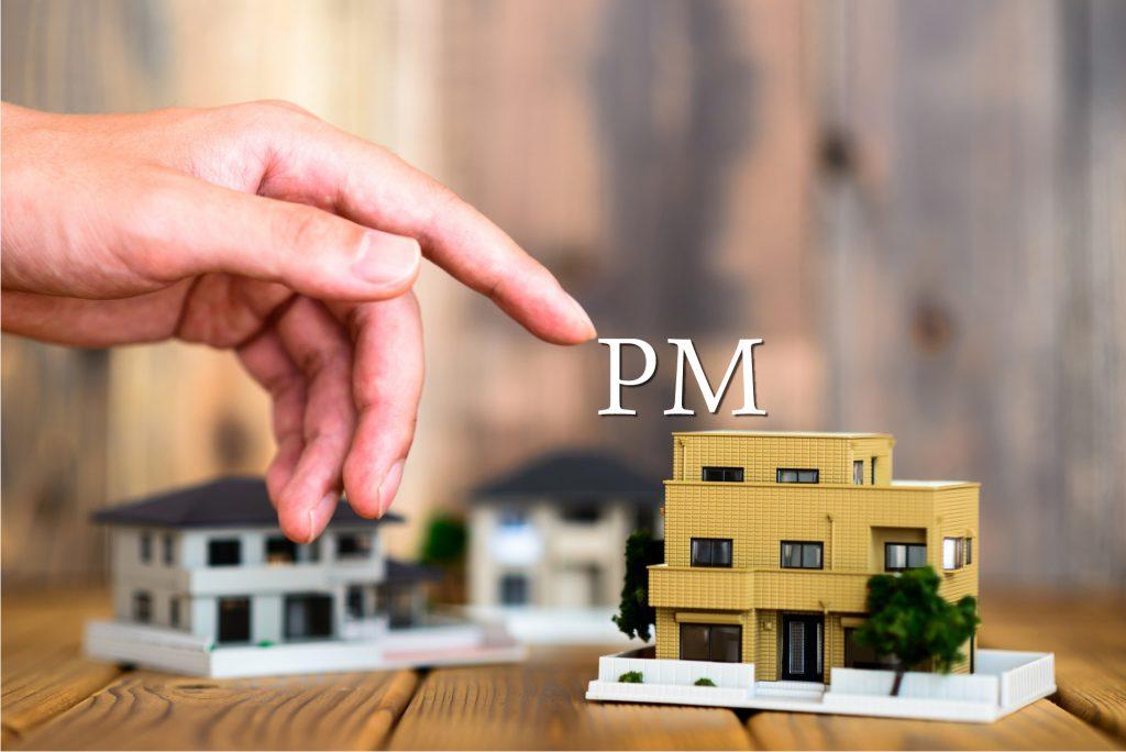 プロパティマネジメントとは?PM型と一体型の不動産管理会社の違い...