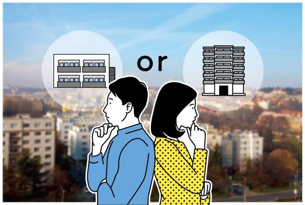 マンションとアパートの違いとは?入居者・投資家向けに選び方を解説