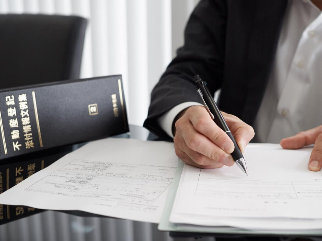 投資の成功確率を上げるオススメ資格5選|資格取得以上に大事なことも解説